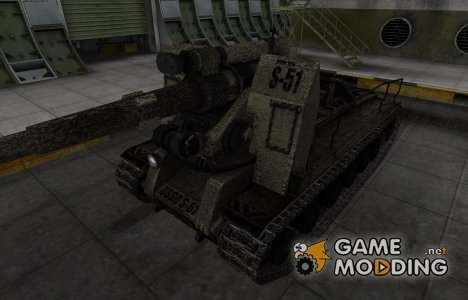 Отличный скин для С-51 for World of Tanks