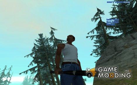 Пак оружия для GTA San Andreas