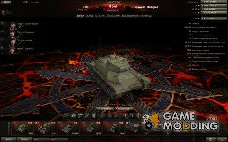 Ангар базовый и премиум WoT для World of Tanks