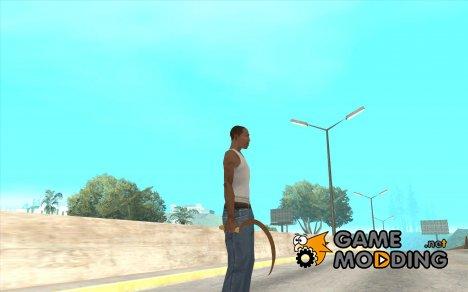 Серп for GTA San Andreas