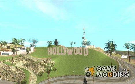 Надпись Hollywood for GTA San Andreas