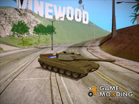 T-90 V1 for GTA San Andreas