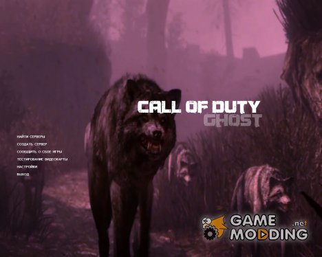 Анимированный фон в стиле CoD: Ghost/ Переиздание в HD для Counter-Strike Source