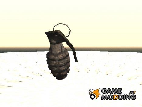 Новая граната for GTA San Andreas