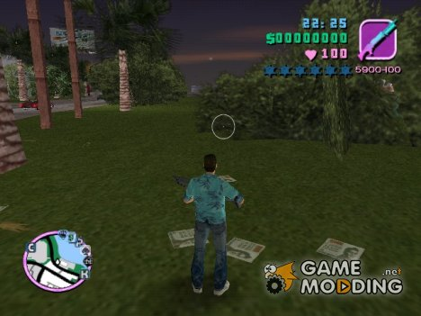 Script that gives gun m60 для GTA Vice City