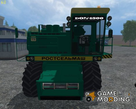 Дон 1500 for Farming Simulator 2015
