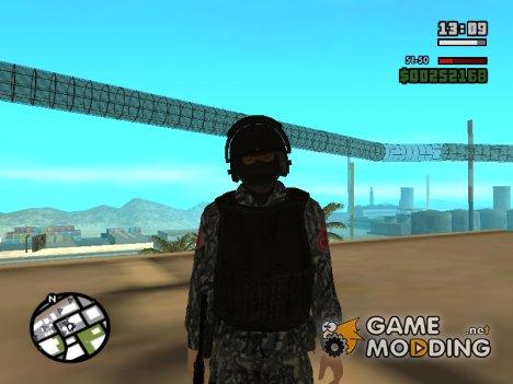 Скин подразделения МЕЧ в камуфляже for GTA San Andreas