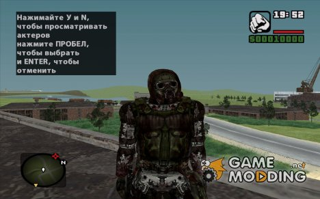 Кровавый монолитовец из S.T.A.L.K.E.R v.1 for GTA San Andreas