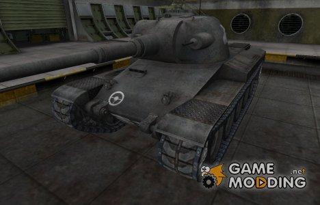 Зоны пробития контурные для Indien Panzer for World of Tanks