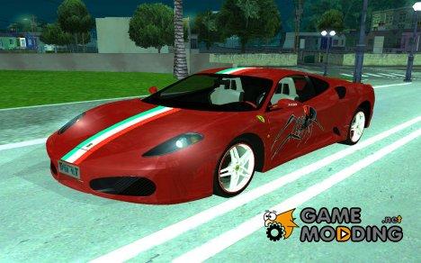 Ferrari F430 Special Edition for GTA San Andreas