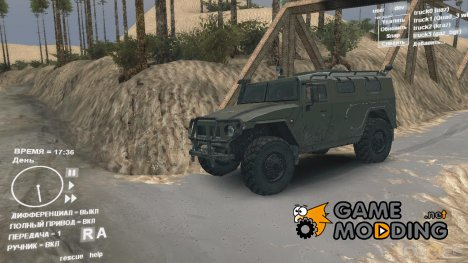 ГАЗ-2975 Тигр for Spintires DEMO 2013