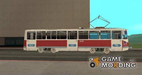 KTM5-2162 for GTA San Andreas