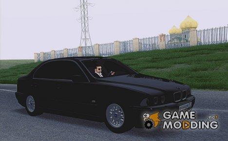 BMW 540i E39 для GTA San Andreas