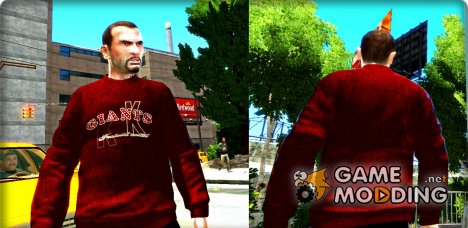 Giants for GTA 4