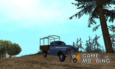"""ГАЗ М20 """"Пикап"""" for GTA San Andreas"""