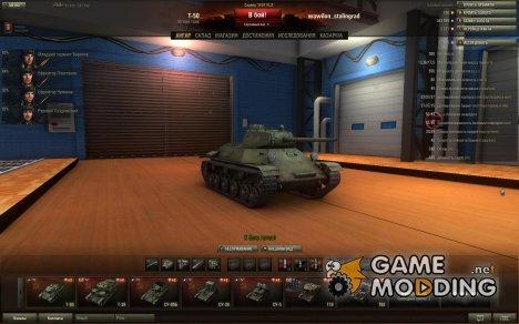 "Ангар ""Равшан"" для World of Tanks"