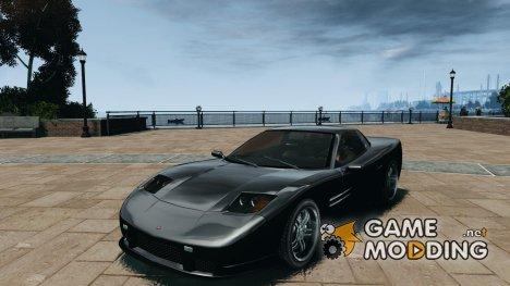 Coquette FBI car для GTA 4