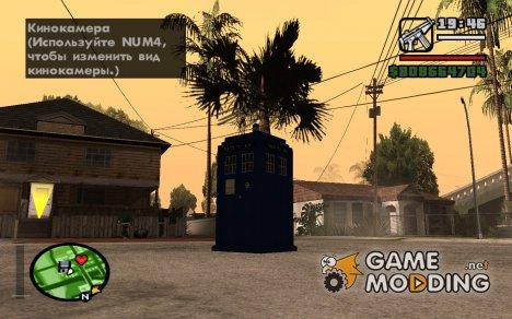 Тардис Одиннадцатого Доктора for GTA San Andreas