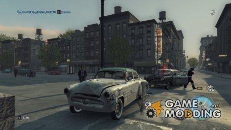 Улучшенные повреждения машин for Mafia II