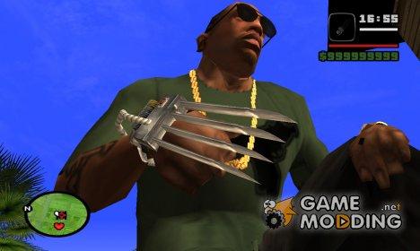Кастет из Алиен Сити for GTA San Andreas