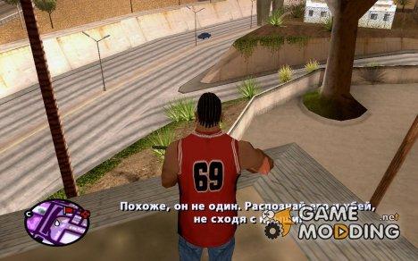 CLEO-миссия киллера для GTA San Andreas