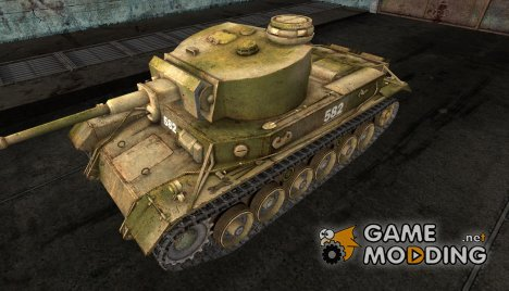 VK3001P VakoT for World of Tanks