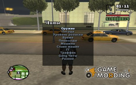 Cheat Menu (Русская Версия) for GTA San Andreas