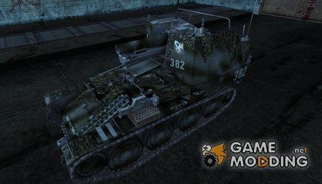 Шкурка для Grille for World of Tanks