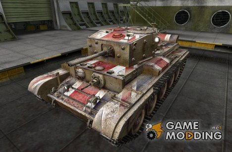 Шкурка для Cromwell for World of Tanks