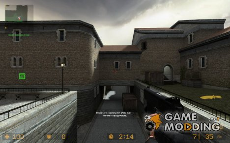 Swat Kimber для Counter-Strike Source