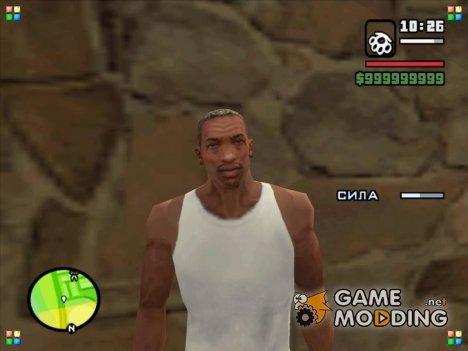 Старый Си Джей for GTA San Andreas