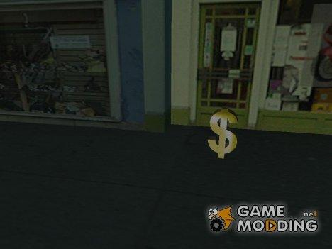 Сохранение №15 Прощай Зеро! для GTA San Andreas
