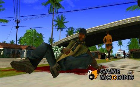 Ранить выстрелом for GTA San Andreas