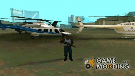 Лучший пак вертолётов by 223 для GTA San Andreas