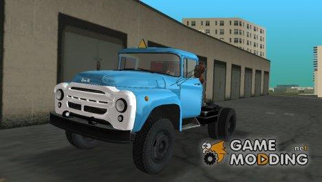 ЗиЛ 130B1 for GTA Vice City