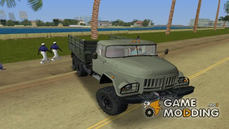 ЗиЛ 131 for GTA Vice City