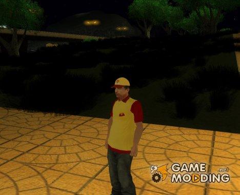 WMYPIZZ HD для GTA San Andreas
