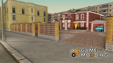 Элитный дом в Южном for GTA San Andreas