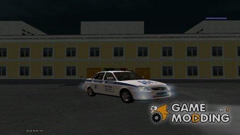 ВАЗ 2170 Приора ГИБДД для GTA San Andreas