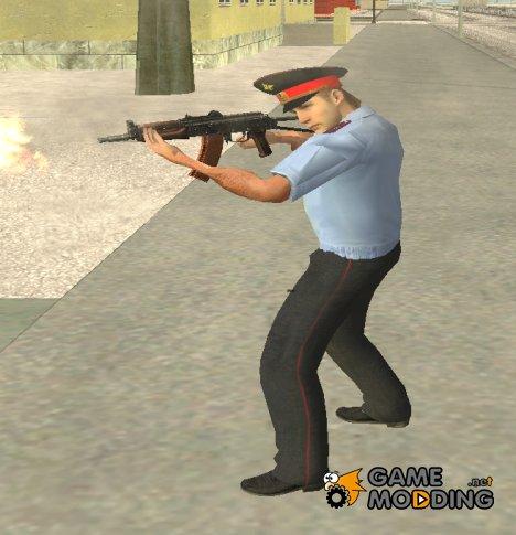 Сотрудник ППС для GTA San Andreas