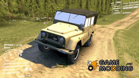 УАЗ 460 for Spintires DEMO 2013