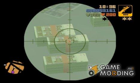 Пакистанские 10 Рупий for GTA 3