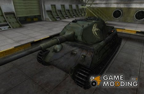 Шкурка для VK4502 (P) Ausf A  for World of Tanks