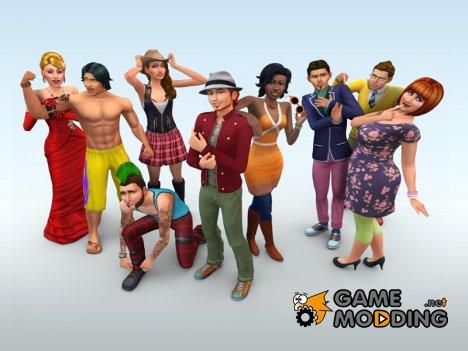 Full House for Sims 4