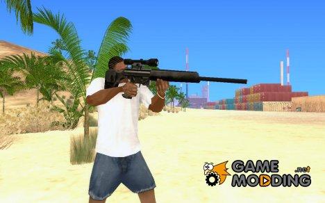 PSG1 Beta for GTA San Andreas