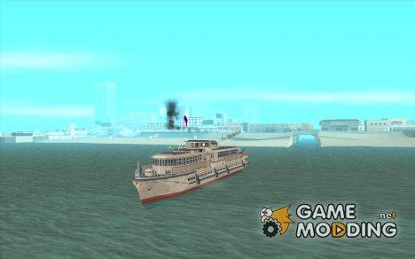 ОМ 623 - речной теплоход for GTA San Andreas