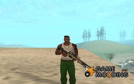Crossfire Vip Sniper для GTA San Andreas