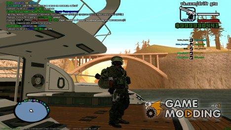 Солдат Русской Поддержки из BF3 для GTA San Andreas