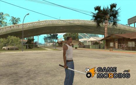 Chrome Katana для GTA San Andreas
