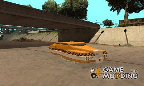 Инопланетное такси для GTA San Andreas